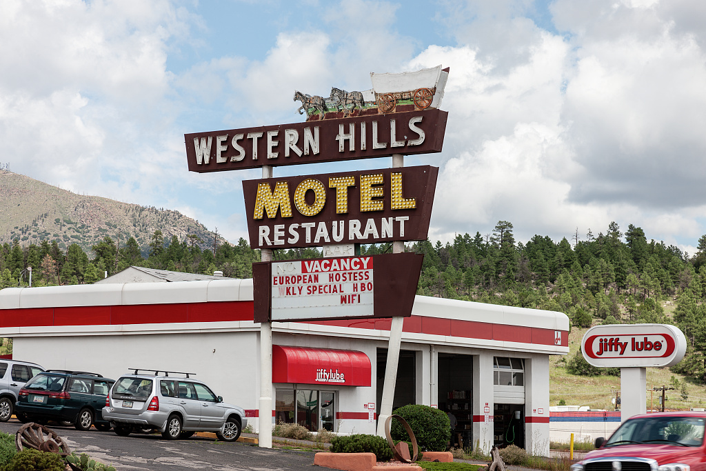 Western Hills Motel - Flagstaff