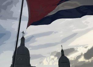 Santiago de Cuba - Cathédrale